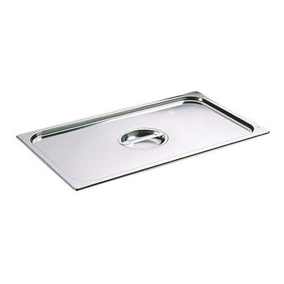 Full Size Stainless Steel Gastronorm Container Lid Full Size Each