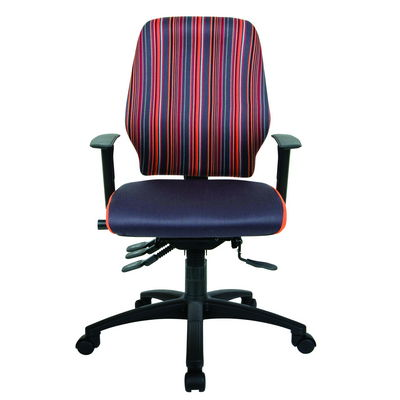Height And Depth Adjustable Arms For Me Chair